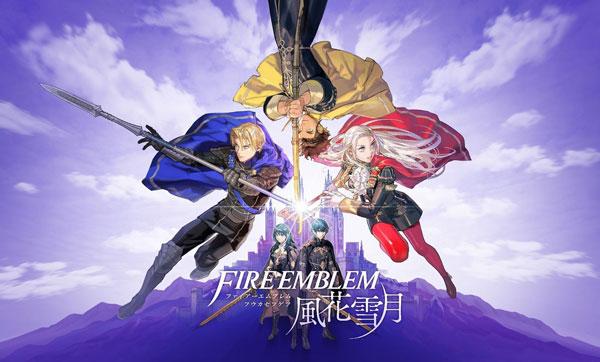 FE風花雪月 7月26日発売