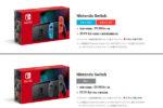 【海外の反応】Nintendo Switchのバッテリー容量が上がったらしいな